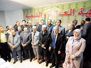 Les 16 Chefs de partis constituant le nouveau front