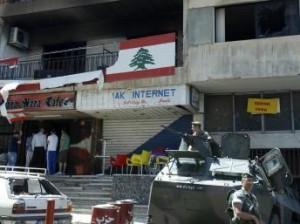 le siège du Parti du courant arabe de Chaker Barjaoui pro syrien