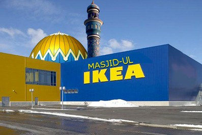 eua le masjid ul ikea une mosqu e support de publicit los angeles jwek. Black Bedroom Furniture Sets. Home Design Ideas