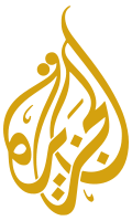 Sigle d'Al-Jazeera
