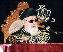 Le rabbin Ovadia Yossef, chef spirituel du parti ultra-orthodoxe Shass,