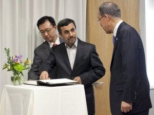 Ahmadinajad à New-york