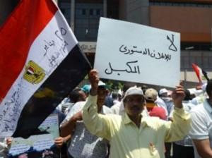 Egypt-Boycotte 1