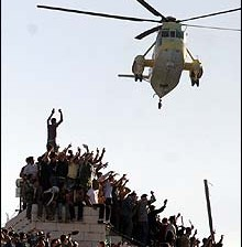 Funérail d'Arafat4