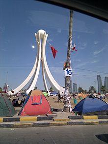Protestestataires pacifistes en campement à la place Lou2'lou2a à Manma au Bahrein
