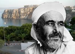 Feu le grand leader marocain et arabe Abdelkrim El Khattabi à Al Hoceima