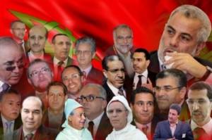 benkirane-nouveau-gouvernement-2012