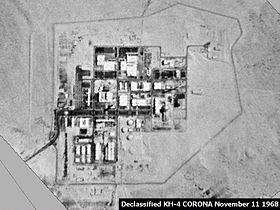 Centrale nucléaire de Dimona en Israël