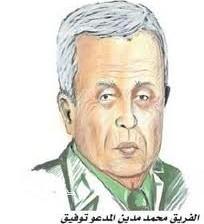 Général de division Mohamed Mediène dit Tawfik patron services secrets algériens