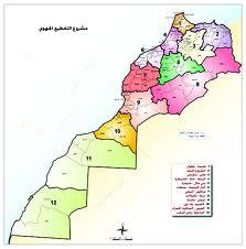 Maroc des régions