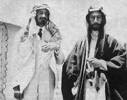 Wesman et Ibnou Fayçal Al Saoud