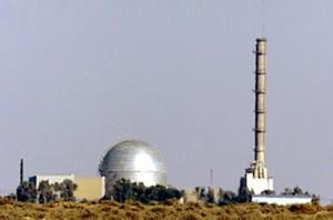 Centrale Nucléaire de Dimona en Israel