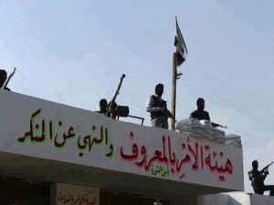 """Bureaux du """"Comité pour ordonner le bien et prohiber les actes impies"""" à Alep.."""