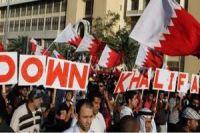 Révolution-bahraini, des manifestations au quotidien bravant les interdits des Al Khalifa