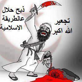 """Salafiste égorgeant un """"mécréant"""""""