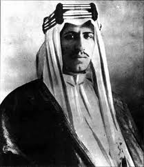 Le Roi Abdelaziz Al Saoud chantre du wahhabisme