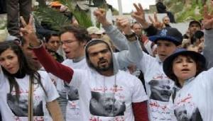 Manifestation à Tunis en hommage à feu Chokri Belaid