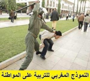 Repression à la marocaine