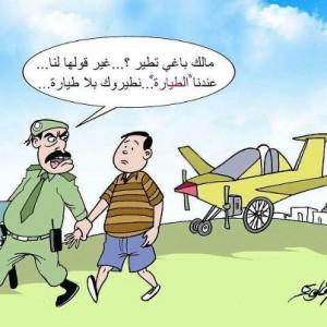 """Caricature très populaire sur les réseaux sociaux montrant le survivant de l'accident tenu par la main par un garde qui lui dit:""""Tu veux voler, il faut seulement nous avertir, car nous avons le moyen de te le permettre!"""""""