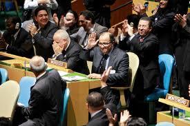 ONU-Maroc Ikkrou4