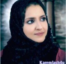 Balkis Melhem romancière saoudiène assassinée par ses frères wahabites