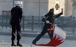 Bahrain révolution
