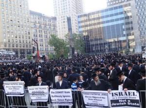 Manifestation à New-York contre le Sionisme le 9 juin 2013