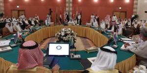 Réunion du CCG le 2 juin à Djeda en Arabie Saoudite