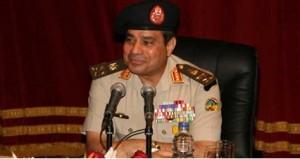 A. Sissi chef d'Etat Major de l'armée égyptienne et Ministre de la Défense