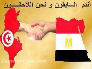 Légende illustrant la ressemblance entre les situations qui prévalent dans les deux pays