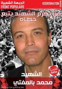 Mohamed Bel Moufti blessé à mort par les forces de l'ordre