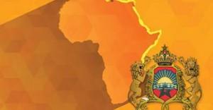Maroc et Afrique1