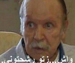 Bouteflika s'étonnant qu'on le porte encore candidat pour une ultime fois