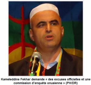 Dr Kameleddine FEKHAR Journaliste indépendant et Militant pour la démocratie Activiste pour la défense des droits humains