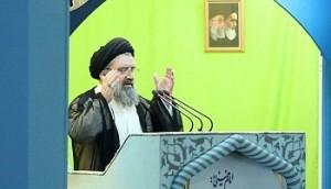 Ahmed Khatami